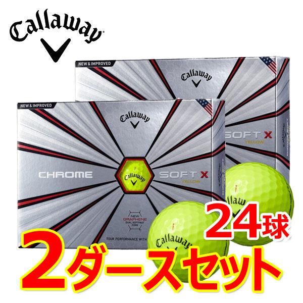 【2ダースセット】 キャロウェイ ゴルフ クロムソフトX ゴルフボール 2ダース(24P) 2018年モデル