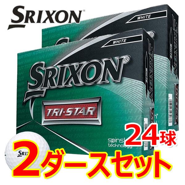 全品送料無料 一部地域 輸入 商品除く お得 2ダースセット スリクソン ゴルフ 24球 ゴルフボール トライスター 2020年モデル 2ダース