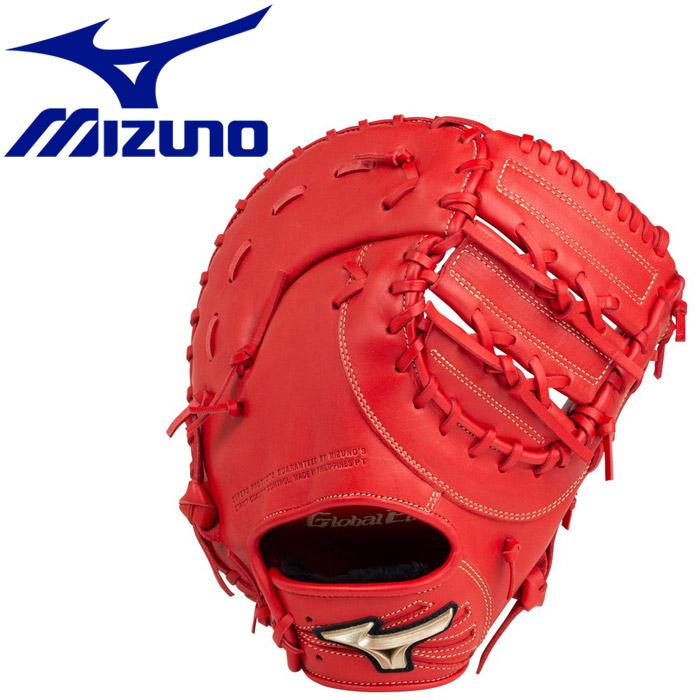 ミズノ 野球 少年軟式用 グローバルエリート RG ブランドアンバサダー 山川穂高モデル 1AJFY2210070