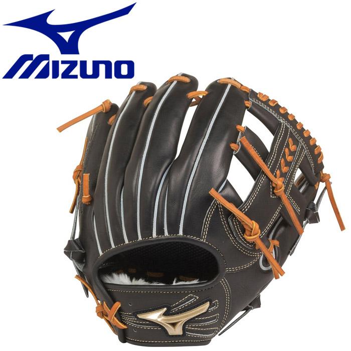 ミズノ 野球 軟式用 グローバルエリート HSelection02+ プラス 内野手用 サイズ9 1AJGR2241309