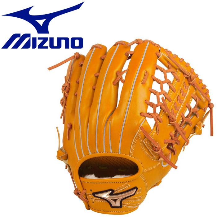 ミズノ 野球 軟式用 グローバルエリート HSelection02+ プラス 外野手用 サイズ16N 1AJGR2241754
