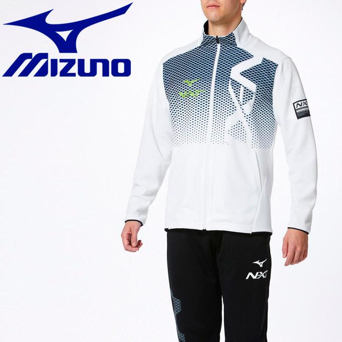 ミズノ トレーニングウエア N-XTウォームアップジャケット ユニセックス  32JC021001