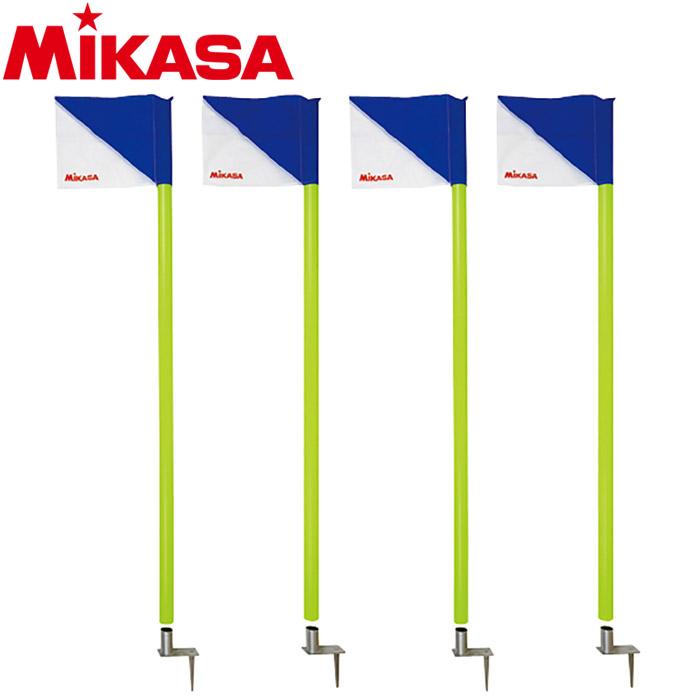 ミカサ コーナーフラッグ(3点セット4組) MCF4 9114004