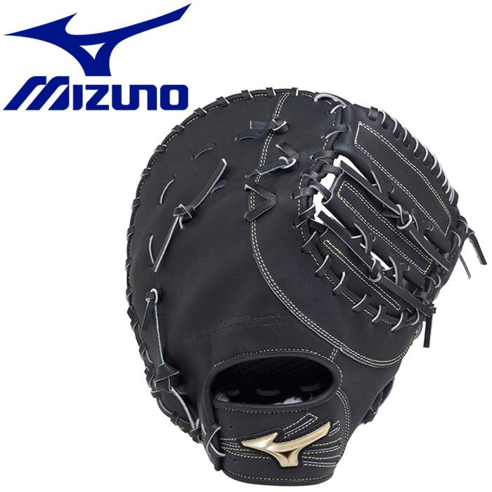 ミズノ Hselection02 ソフトボール用 捕手 一塁手兼用 グラブ 1AJCS1831009