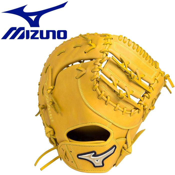 ミズノ エレメントフュージョンUMiX ソフトボール用 捕手 一塁手兼用 コンパクトタイプ グラブ 1AJCS1841047