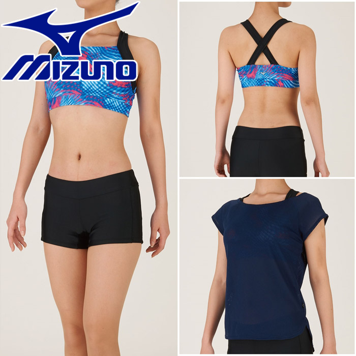ミズノ 水泳 セパレーツ Tシャツ付 フィットネス 水着 レディース N2JG984914