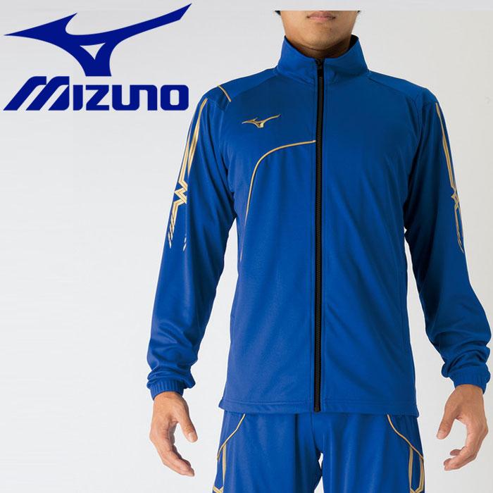 ミズノ ウォームアップシャツ P2MC708025