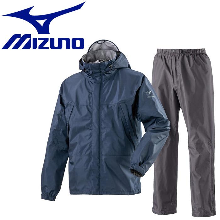 ミズノ ベルグテックEXストームセイバ-VIレインスーツ メンズ A2MG8A0171