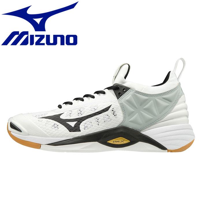 mizuno volleyball online shop europe rankings
