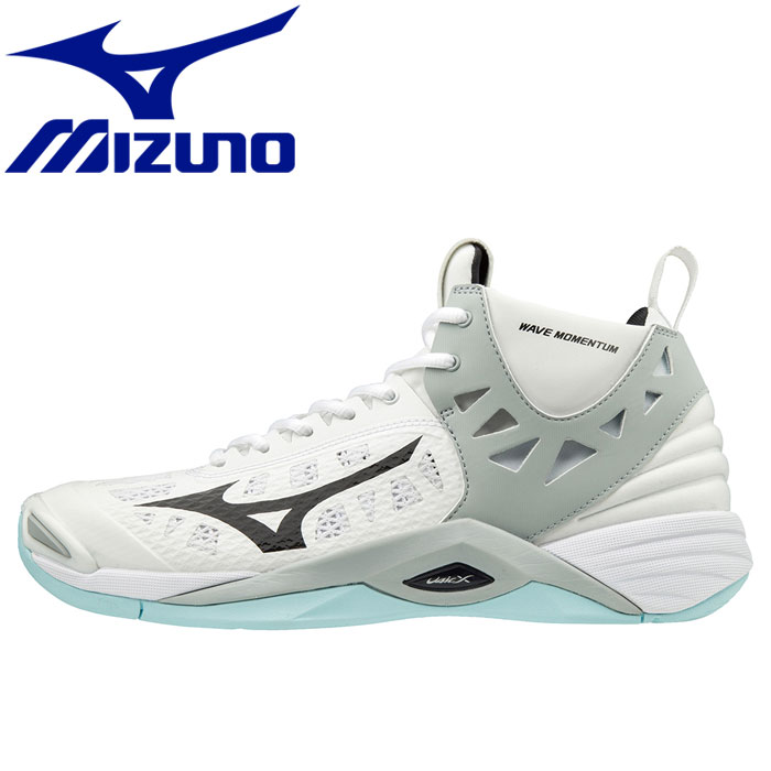 mizuno volleyball shoes europe