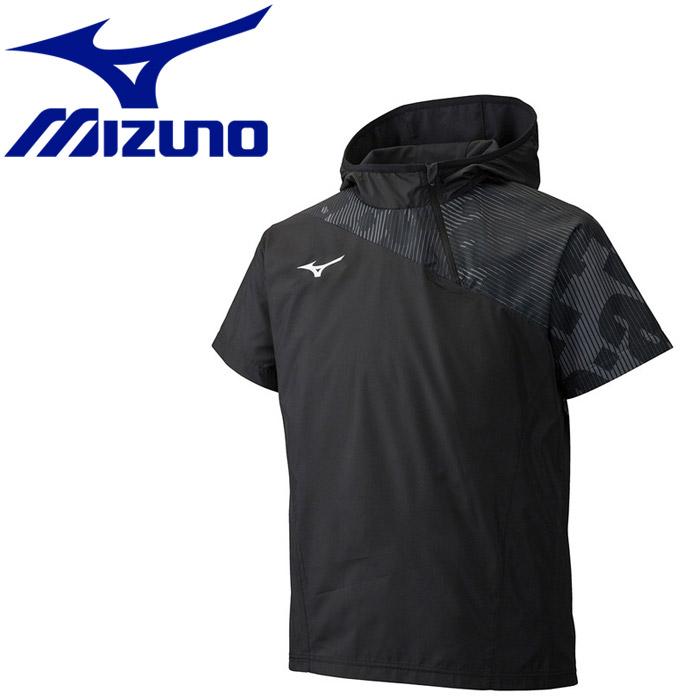 ミズノ ブレーカーシャツ メンズ レディース V2ME900209