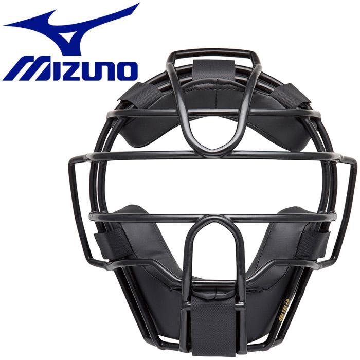 ミズノ 硬式用マスク 1DJQH12009