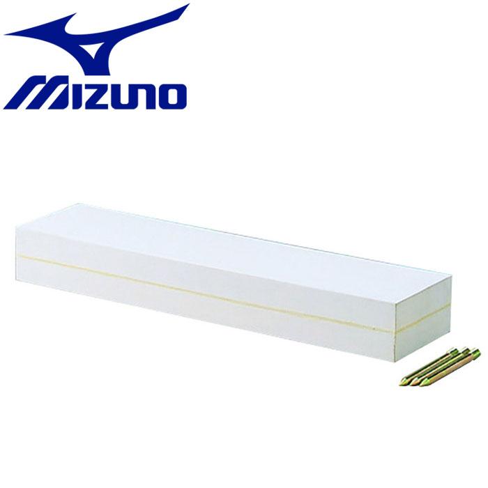 ミズノ Pプレート 公式規格品 16JAP11100
