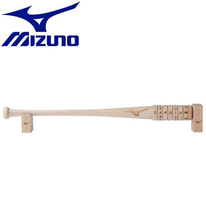 ミズノ 木製バットカレンダー 大 1GJYV14100