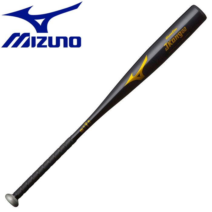 ミズノ JKong02 硬式用バット 1CJMH1168309