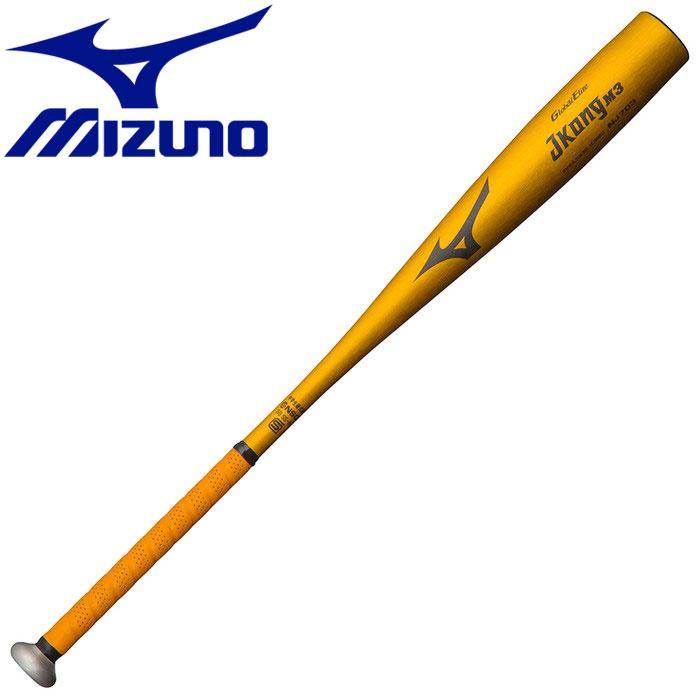 ミズノ JKONG M3 中学硬式用バット 1CJMH6128350