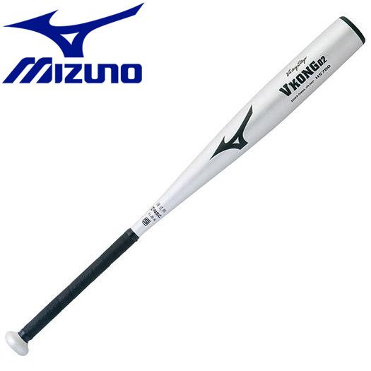 ミズノ 野球 硬式用 ビクトリーステージ Vコング02 金属製 80cm 900g以上 バット 2TH2040103N