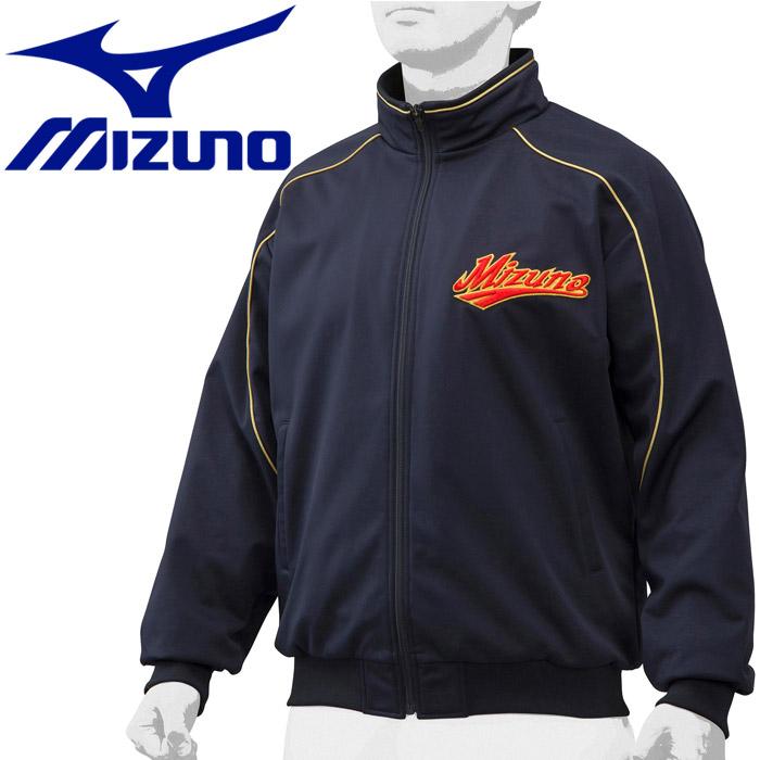 ミズノ 野球 グラウンドコート 12JE9G2414