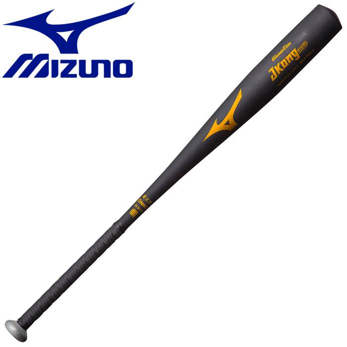 ミズノ 野球 硬式用 グローバルエリート Jコングエアロ 金属製 83cm 900g以上 バット 1CJMH1148309