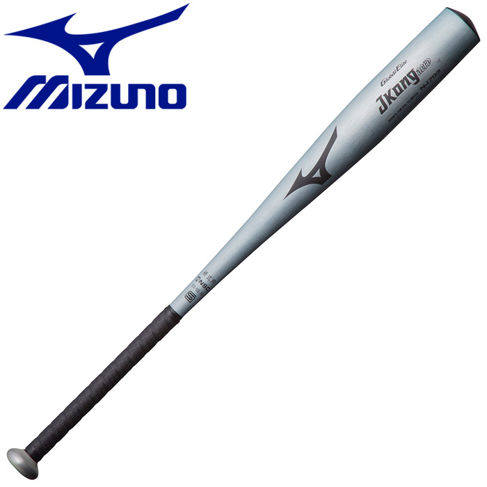 ミズノ 野球 硬式用 グローバルエリート Jコングエアロ 金属製 84cm 900g以上 バット 1CJMH1148428