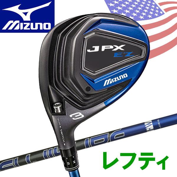 並行輸入品 ミズノ JPX EZ フェアウェイウッド レフティ Fujikura SIX FW カーボン