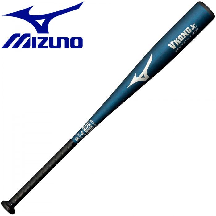ミズノ 野球 少年軟式用VコングJr. (金属製/80cm/平均570g) 1CJMY1478010