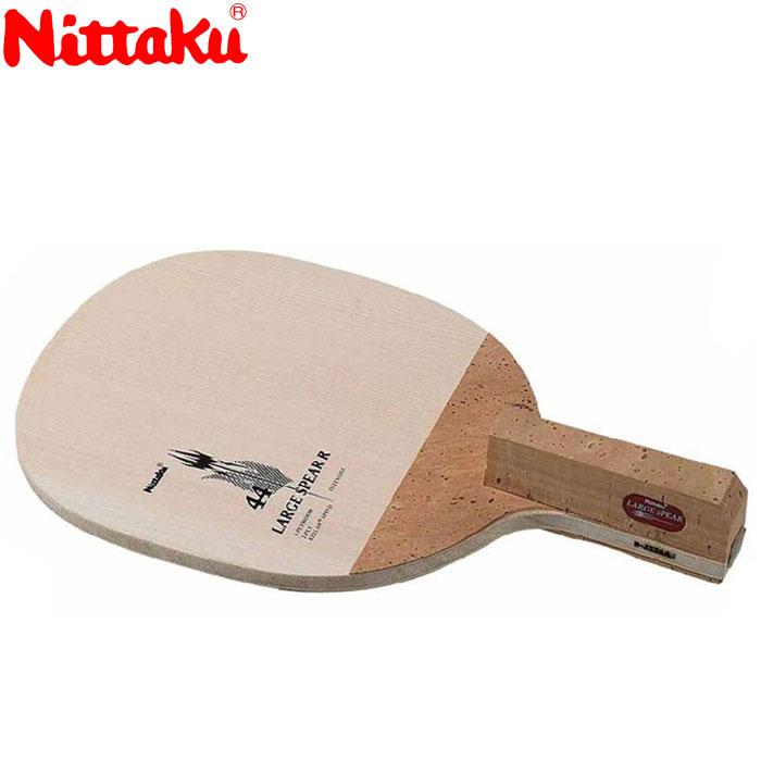 ニッタク ケブラー ラージスピア R 卓球ラケット NC0157