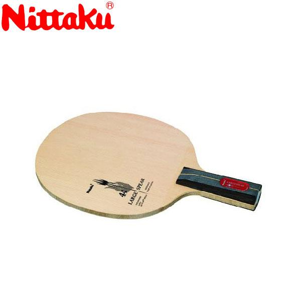 ニッタク ラージスピア C 卓球ラケット NC0158