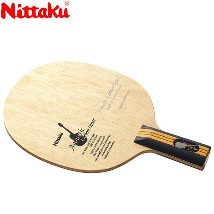 ニッタク アコーカーボンインナー C 卓球ラケット NC0192