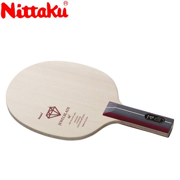 ニッタク ジュエルブレート ST 卓球ラケット NC0388