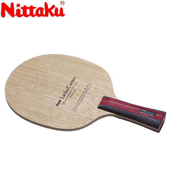 ニッタク ラティカカーボン FL 卓球ラケット NC0401