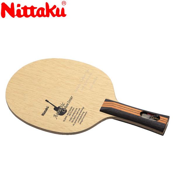 ニッタク アコーカーボンインナー FL 卓球ラケット NC0403