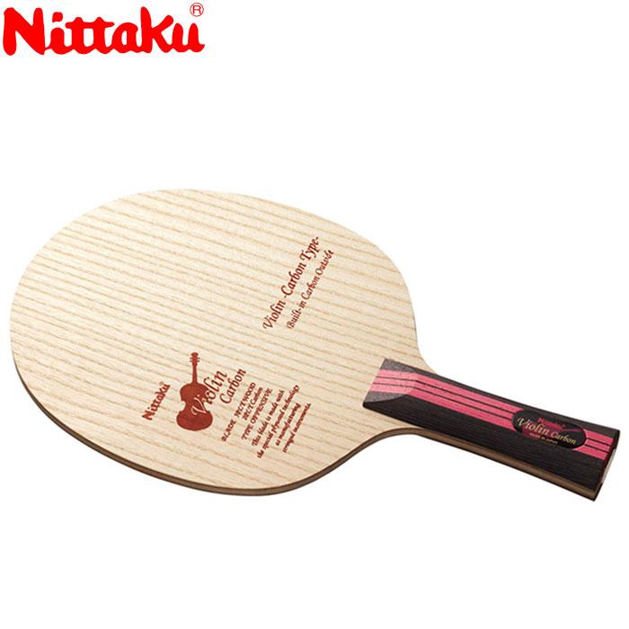 ニッタク バイオリンカーボン FL 卓球ラケット NC0432