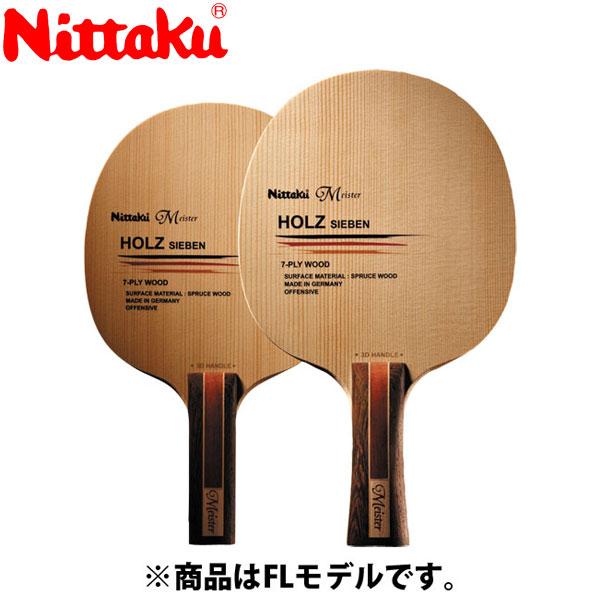 ニッタク ホルツシーベン 3DFL 卓球ラケット NE6113