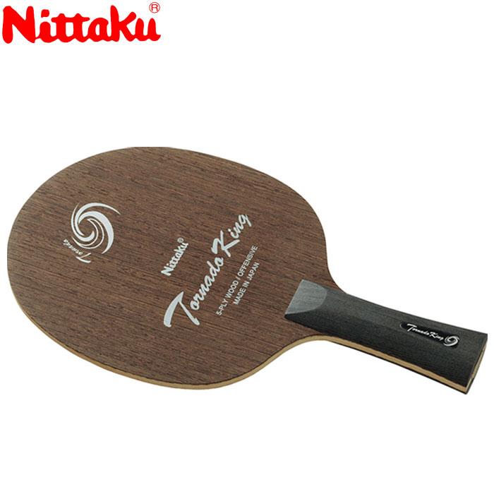 ニッタク トルネードキング FL 卓球ラケット NE6125