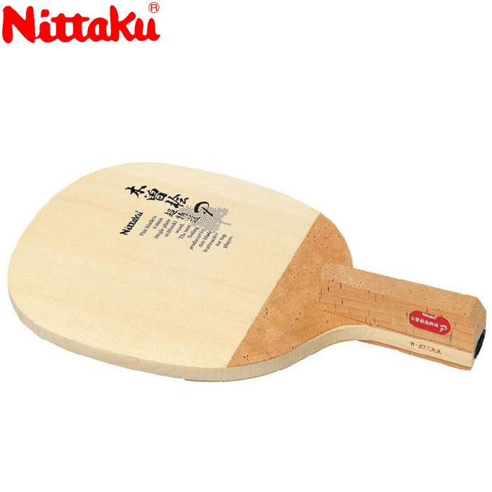 ニッタク Pラケット 超特選P 卓球ラケット NE6602