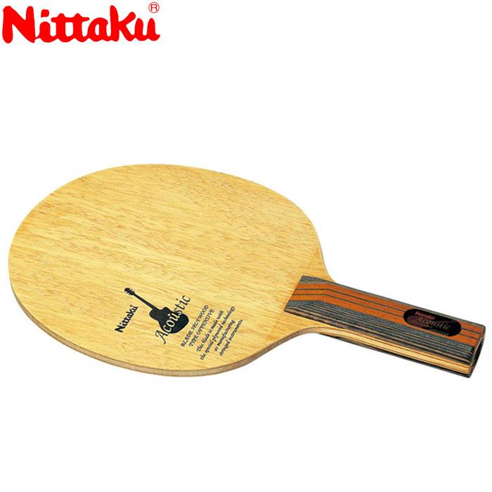 ニッタク アコースティック ST 卓球ラケット NE6759