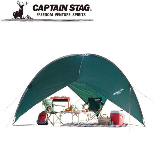 キャプテンスタッグ CS 3ポールシェルターUV テント UA0006