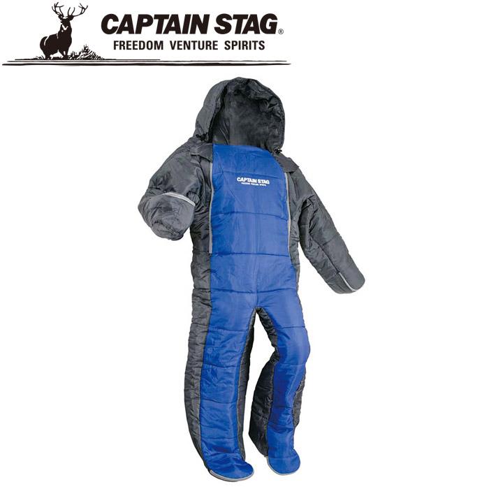 キャプテンスタッグ 洗える人型シュラフ180(パープル×グレー) 寝袋 UB0011