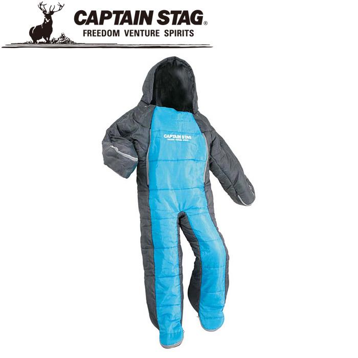 キャプテンスタッグ 洗える人型シュラフ140ジュニア(ブルー×グレー) 寝袋 UB0012