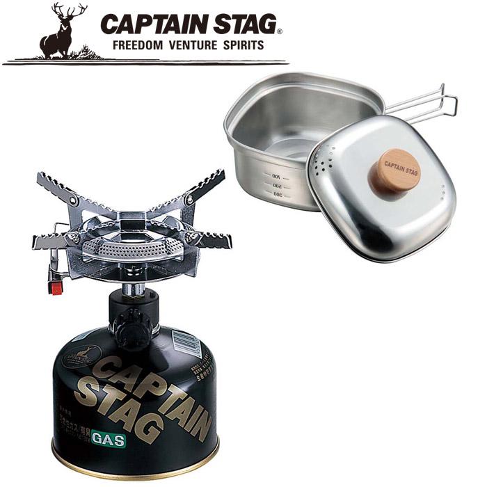 キャプテンスタッグ オーリック小型ガスバーナー・角型クッカーセット UF0013