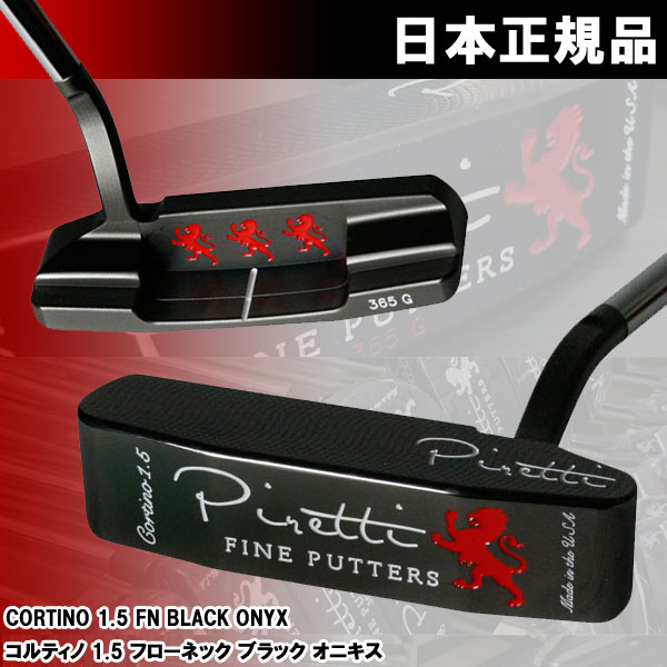 日本正規品 ピレッティ パター コルティノ 1.5 ブラックオニキス 33インチ Piretti