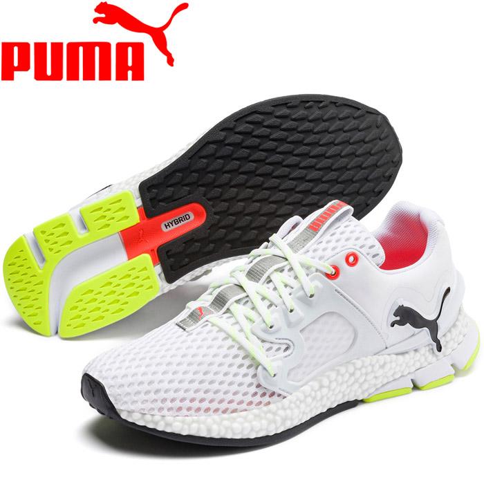 Puma Echelon V1 IDP Running Shoes For Men