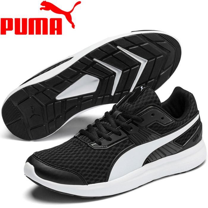 Puma RS 100 Core Shoes (Beige) 369662 02   Jimmy Jazz