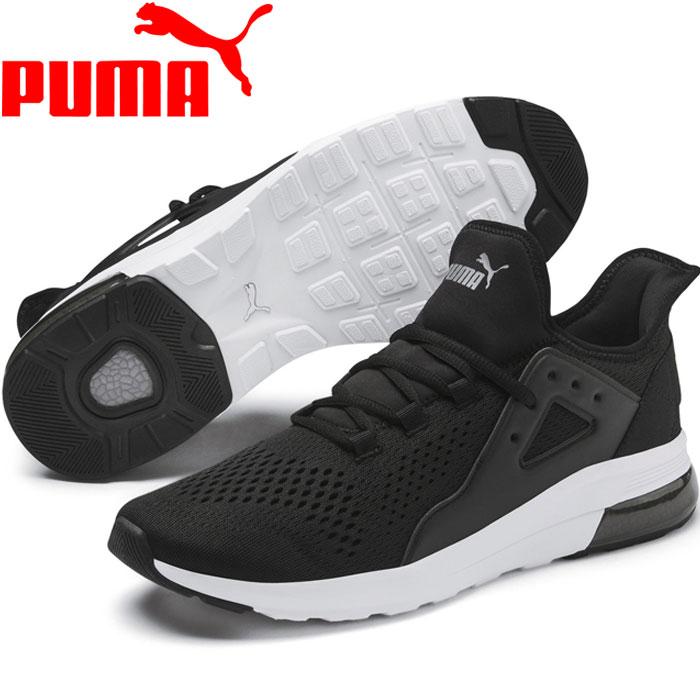 Herren Sneakers Kleidung & Accessoires Puma Electron Street