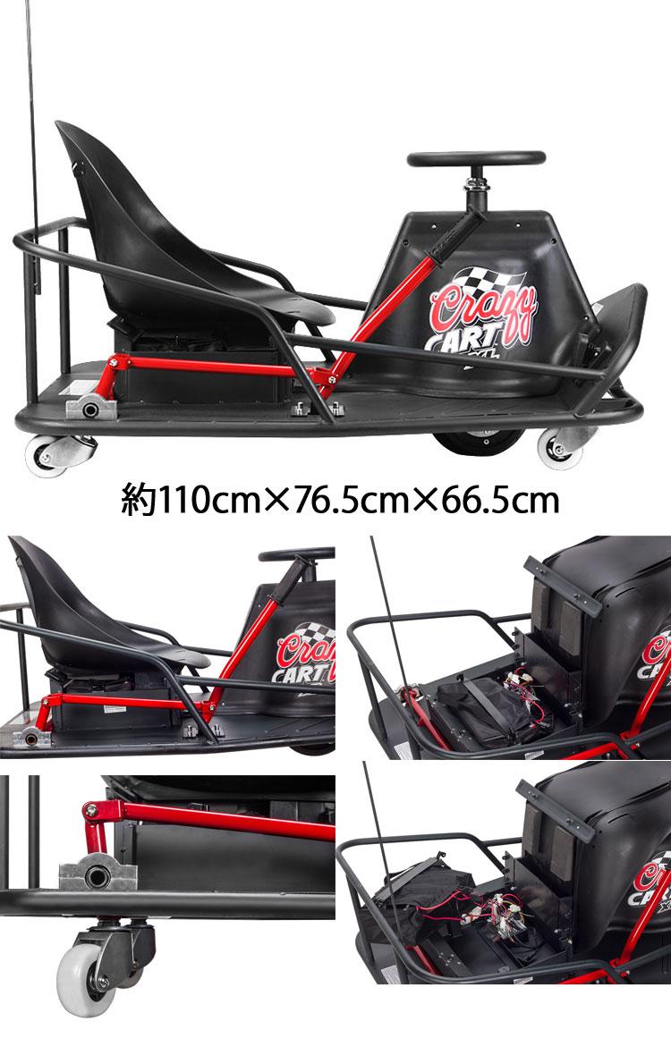 Krazy Kart Xl Usa Razor Companies Drift Machine S Can Enjoy