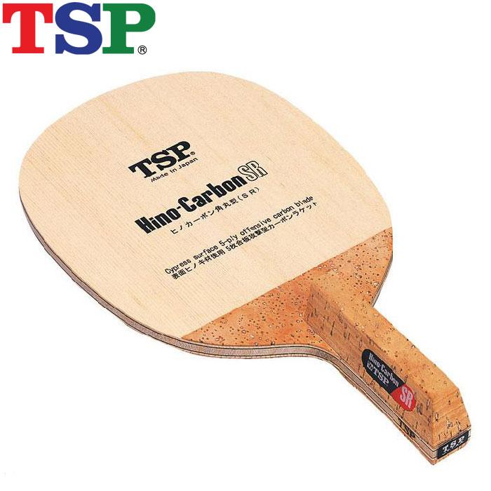TSP ヒノカーボン 角丸型 SR 卓球ラケット 21312