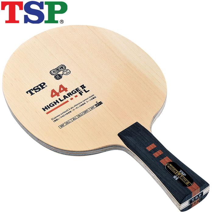 TSP ハイラージ2 FL 卓球ラケット 26824