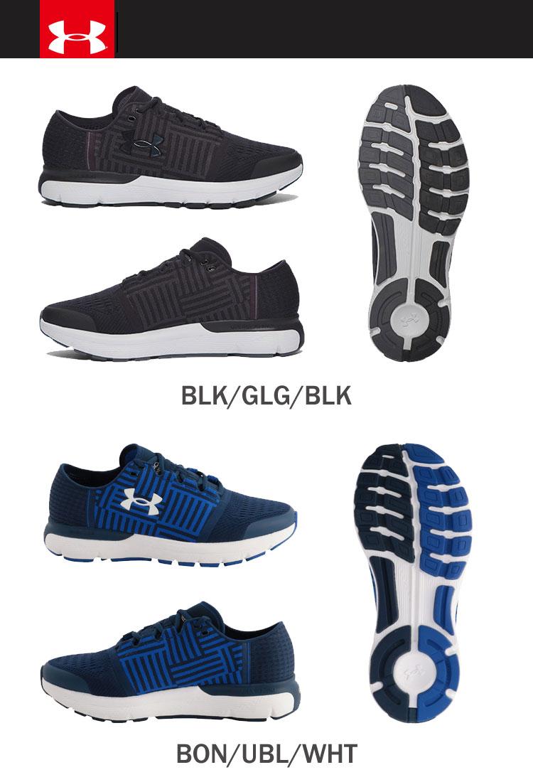 ★17SS andaama UA SPEEDFORM GEMINI 3 4E 1285959男子的鞋