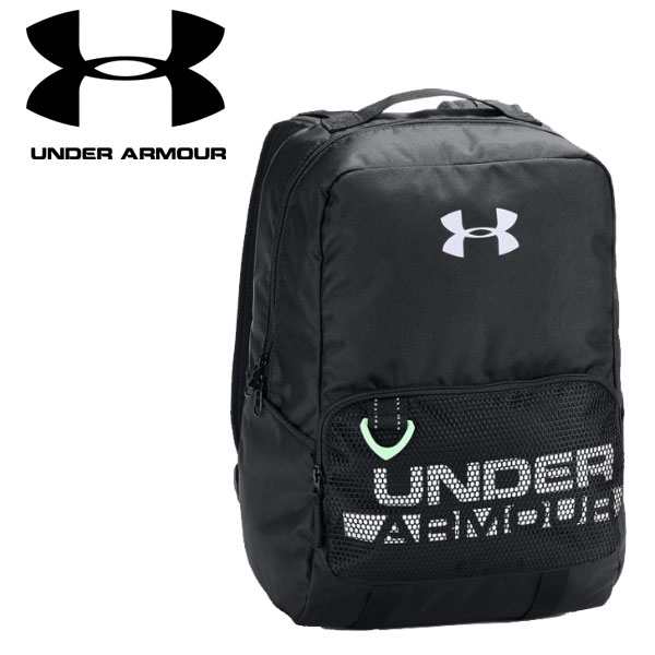 0bb1c8d4df annexsports  Under Armour Armour select backpack 1